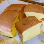 Tchajwanský vaječný chlebíček Castella
